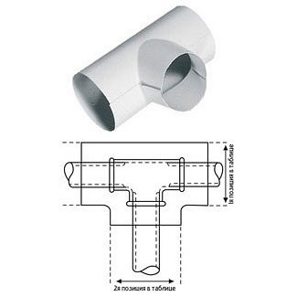 Трійник K-flex 083х067 PVC для зовнішнього покриття трубної ізоляції