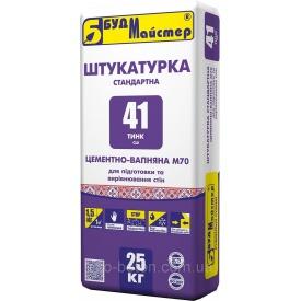 Суміш Будмайстер Тінк-41 цемент-вапняна М70 5 кг