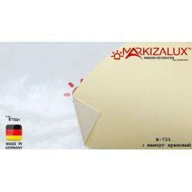 Тканина для рулонних штор Айс перли кремовий (000248)
