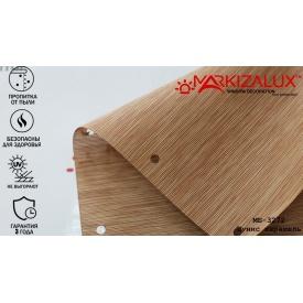 Тканина для рулонних штор Туніс карамель (000698)