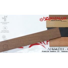 Деревянные жалюзи Premium bamboo 25 каштан (000934)