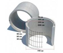 Железобетонное кольцо 20-9 900