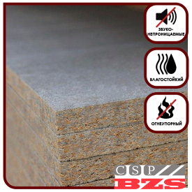 Цементно-стружечная плита БЗС 3200x1200x12