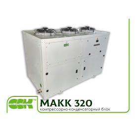 Компресорно - конденсаторний блок MAKK