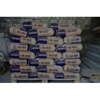 Цемент портланд м400 д20