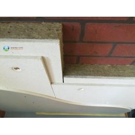 Эффективная звукоизоляция потолка и стены Зипс- Вектор 1200x600x40 мм