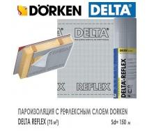 Фольгированный паробарьер DORKEN DELTA REFLEX 75 м