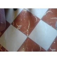 Мармурова плитка для підлоги 600*600*20 мм