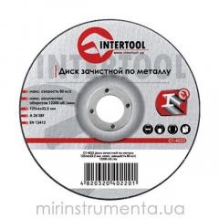 Коло зачистной по металу Intertool CT-4024 Київ