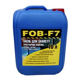 Гидрофобизатор FOB-F7 для защиты тротуарной плитки 10 л