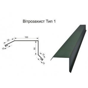 Ветрозащита тип 1 полиэстер 0,45