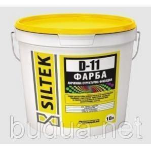 Краска акриловая структурная фасадная D-11, 10 л