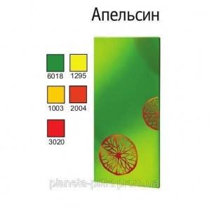 Апельсин (стандарт)
