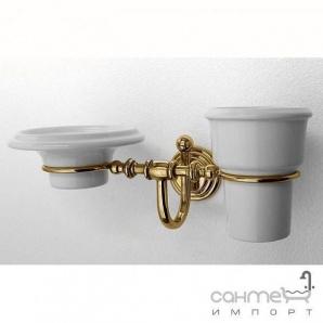 Мильниця зі стаканом підвісні Pacini & Saccardi Rome 30056/Про золото
