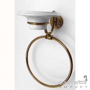 Кільце для рушників з мильницею Pacini & Saccardi Rome 30051/B бронза