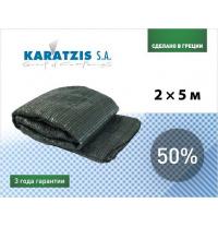 Полімерна сітка Karatzis для затінення 50% 2х5 м