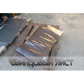 Лист свинцовый С2 6,0x2000x1000 мм