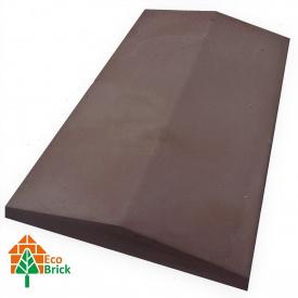 Конек для забора бетонный 400х700 мм коричневый