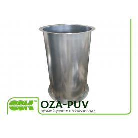 Прямий ділянку воздуховода OZA-PUV