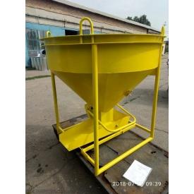 Бункер для бетона конусный БН 0,5 м3 1530х1530х1300 мм