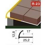 Алюмінієвий профіль П-23 напівкруглий для керамічної плитки