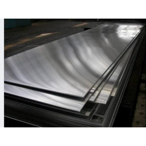Плита алюміній Д16 35х1200х3000 мм