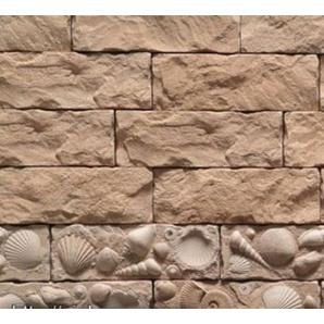 Плитка бетонна Einhorn під декоративний камінь Джемете-106 70х210х20мм