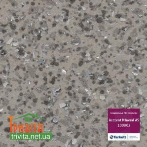 Лінолеум Tarkett Acczent Mineral AS 100003
