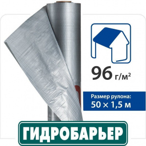 Покрівельна плівка Juta Гідробар'єр Д-96 1,5х50 м