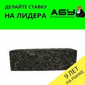 Асфальт Г-4