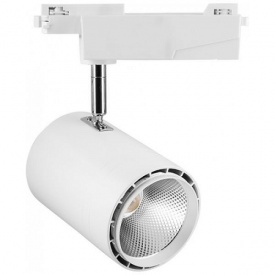 Светильник трековый COB 50W 4500Lm 4000K IP40 белый AL104 Feron