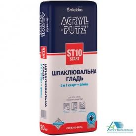 Гипсовая шпаклевка Acryl-Putz ST10 Start 20 кг