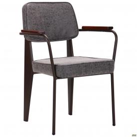 Крісло AMF Lennon кави/бетон