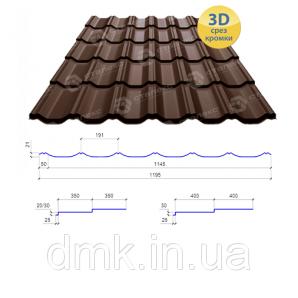 Металочерепиця Сталекс MAXIMA 350/20 0,50х1195 PEMA RAL 8017 (аналог RR 887) (Фінляндія)