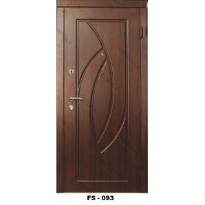Двері броньовані Стандарт