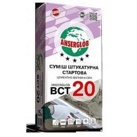 Штукатурка Anserglob ВСТ-20 серая 25 кг