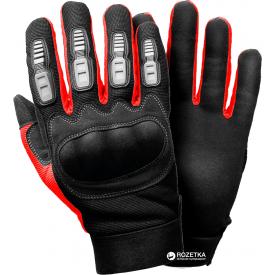 Перчатки Extreme Ultra