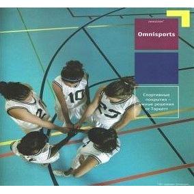 Покрытие для спортивных залов TARKETT OMNISPORTS V 65  2x20,5 м