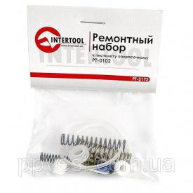 Набор ремонтный для краскопульта HVLP PT-0102 15 ед INTERTOOL PT-2172