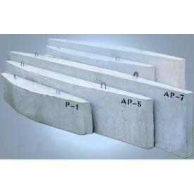 Ригель фундаментный АР-5