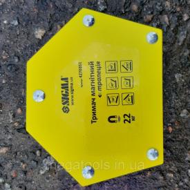 Тримач магнітний Трапеція 22 кг Sigma