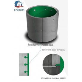 Кільце з поліетиленовим вкладишем Еврокольцо КС 20.6-П-ЄС (з євро скобою)