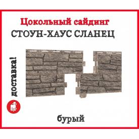 Фасадная панель Ю-ПЛАСТ Stone-House сланец бурый 2х0,23