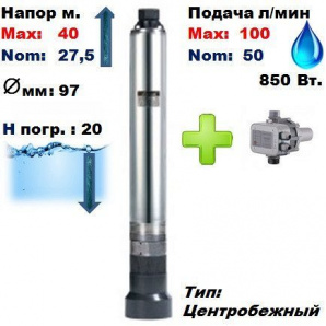 Насос свердловинний SPRUT-4SCM40-А 40/27,5 м 50-100 л/хв 97 мм 850 Вт