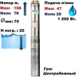 Насос свердловинний Насоси+ 75QJD 130-0.75 108/76 м 25-47 л/хв 75 мм 1200 Вт