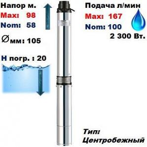 Насос свердловинний Насоси+ KGB 100QJD6-60/15-1.5 D 90/58 м 100-167 л/хв 105 мм