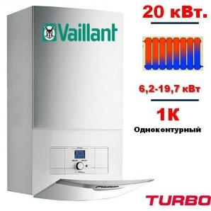 Котел газовий настінний Vaillant turboTEC plus VU 202/5-5 20 кВт Турбо