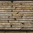 Плитка из сланца Хамелеон 0.8смх6см
