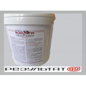 Двокомпонентна гідроізоляційна жорстко-еластична мембрана Wlagi.net - Р2