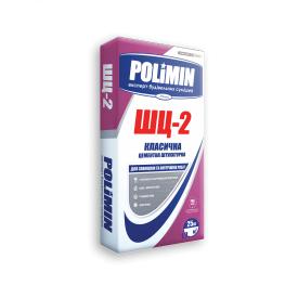 Штукатурка Полимин ШЦ-2 25кг на цем основе